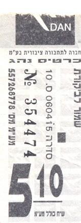 047-Билет