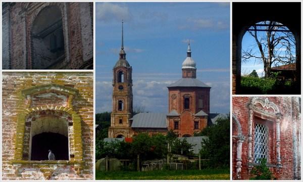Церковь Бориса и Глеба.