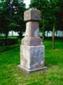 Верстовой столб