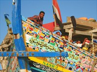 Джибути - Страна под Катом