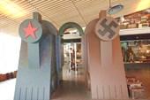 Музей оккупаций