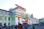 Ж.д.станция Екатеринбург.