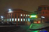 Отель `Премьер`