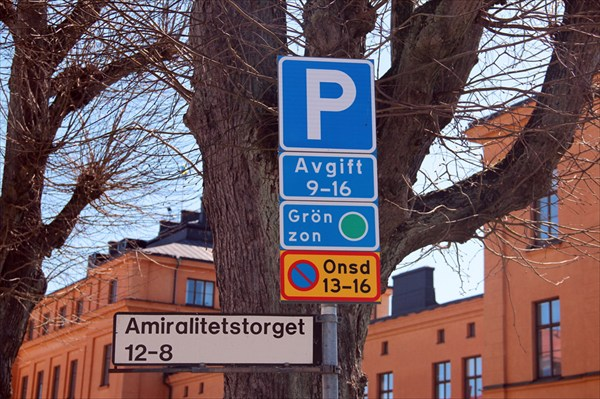 Парковка - разрешено или нет?
