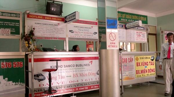 Билетные кассы на автобус в г.Вунг Тау.