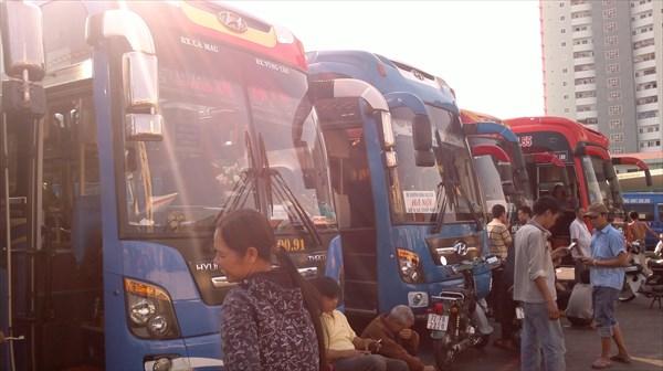 Наш автобус до Камау