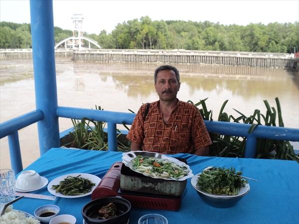 Обед на самой южной точке Вьетнама.
