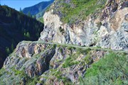 Дорога Иня-Инегень