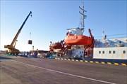 Порт Китовый