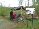 Перекрёсток на Излучинск