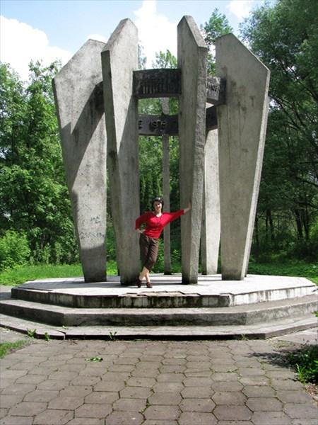 Монумент на месте первого собрания народовольцев