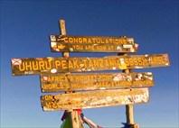 Ухуру Пик. 5895 м. Высшая точка