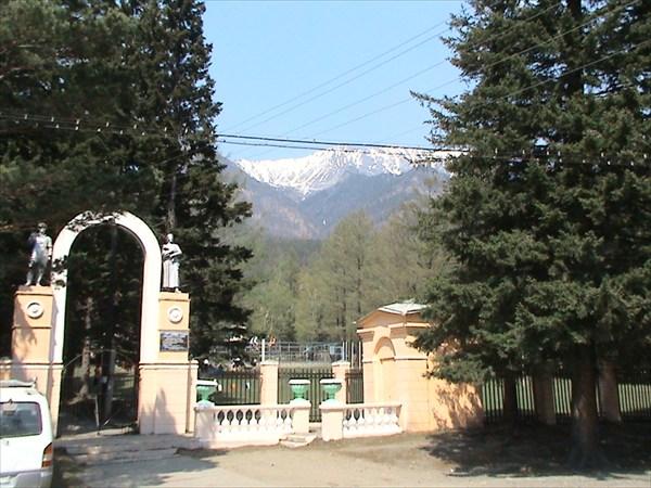 Курорт