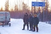 До Москвы 3000 км. Ханты-Мансийский округ, декабрь 2009 года.