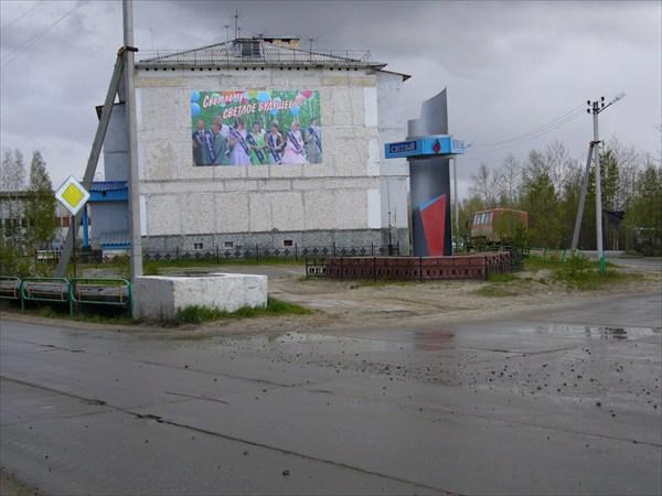 Посёлок Светлый, 2007 год.