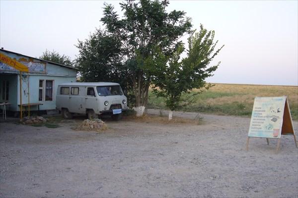 Узбекское кафе в Южноказахстанской области.