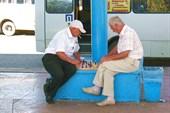 Симферополь. Автобусная остановка возле аэропорта.