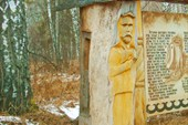 музей пчеловодства в Башкирии, заповедник Шульган-Таш
