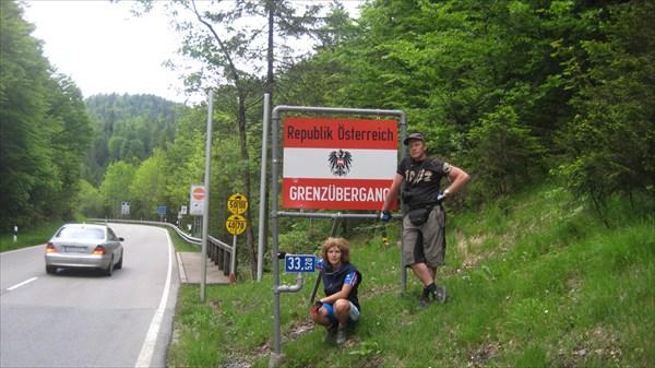Вот она, земля Австрияцкая.