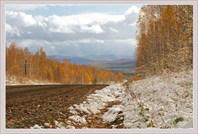 Хакассия Осень 2006