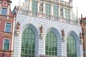 Гданьск. Кородевский тракт. Двор Арктуса. Исторический музей