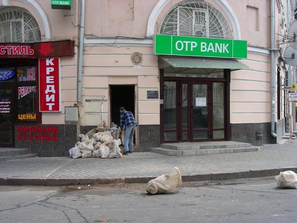 Грузите деньги мешками