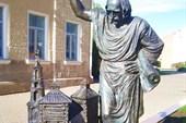 Памятник Зодчему