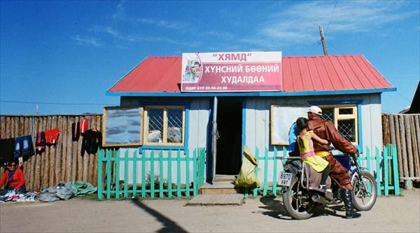 Магазин в Цецерлеге