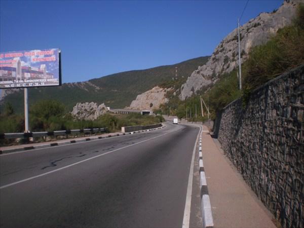 Южнобережное шоссе.