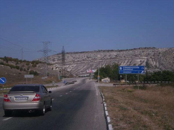 Президентская дорога.