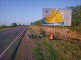 Крымская федеральная трасса. Въезд в Херсонскую область.