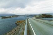 Вид из центра Атлантической дороги на юг