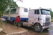 Народный автобус