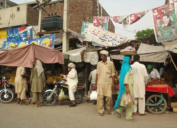 Придорожный базар