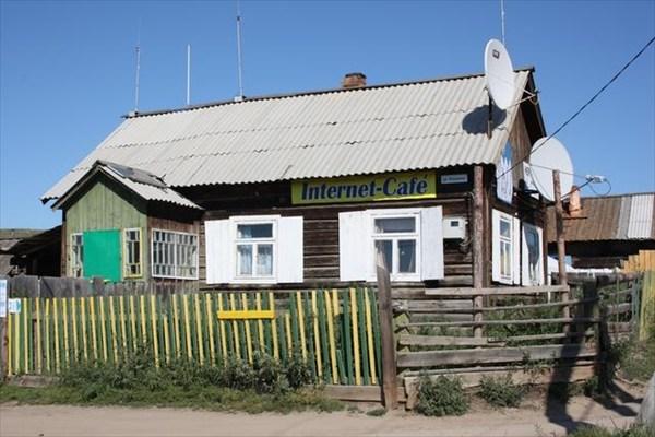 интернет кафе на Ольхоне