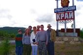 Группа на выезде из Красноярского края.