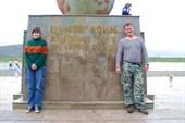 Наталья и Александр в центре Азии.