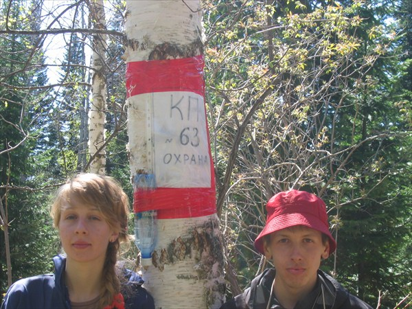 63-е КП. Дима и Оля