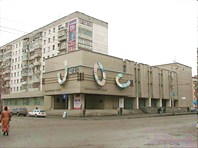 Курганский областной художественный музей-Областной художественный музей