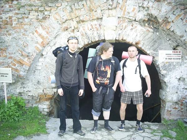вход в подземелье