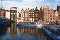150.Амстердам