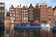 151.Амстердам