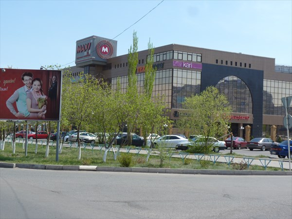 Центр г.Экибастуз