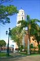 Собор в центре Сьюдад-Боливара