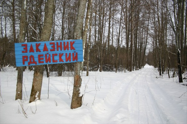 на фото: Табличка в окрестностях монастыря