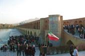 Один из древних мостов в Исфахане