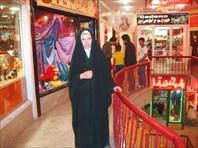 """В """"модных"""" бутиках Кума - самого строгого города Ирана"""