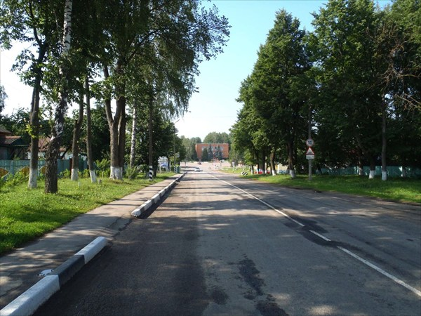 Р.ц.рогнедино Брянской области.