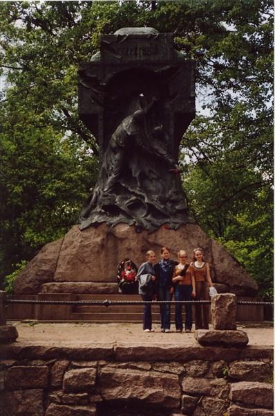 Памятник экипажу миноносца «Стерегущий»