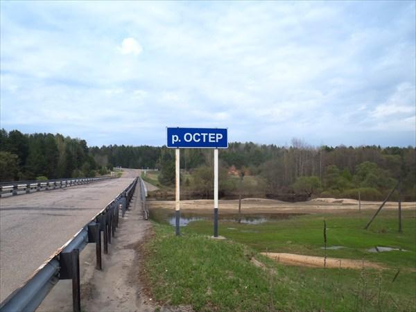 Мост и указатель